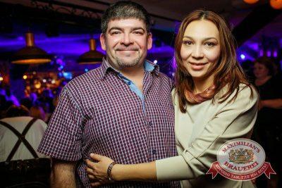 Владимир Кузьмин, 5 февраля 2015 - Ресторан «Максимилианс» Новосибирск - 18