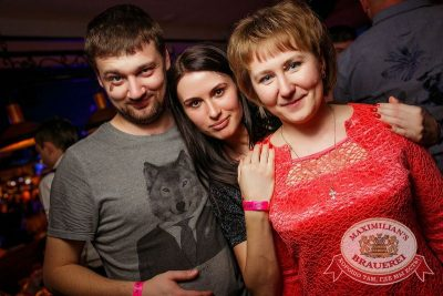 Владимир Кузьмин, 5 февраля 2015 - Ресторан «Максимилианс» Новосибирск - 19