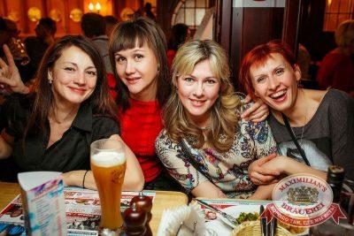 Владимир Кузьмин, 5 февраля 2015 - Ресторан «Максимилианс» Новосибирск - 25