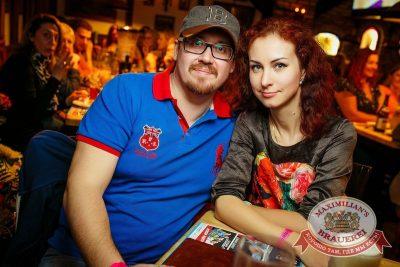 Владимир Кузьмин, 5 февраля 2015 - Ресторан «Максимилианс» Новосибирск - 28