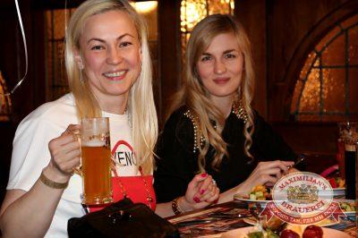 Открытие ресторана «Максимилианс» Новосибирск. Акт второй: ВИА «Волга-Волга», 17 апреля 2014 - Ресторан «Максимилианс» Новосибирск - 05