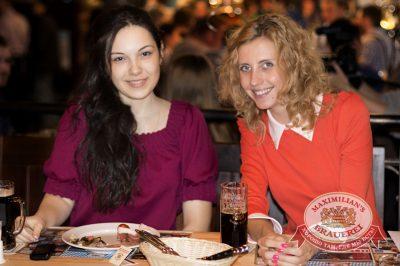 Открытие ресторана «Максимилианс» Новосибирск. Акт второй: ВИА «Волга-Волга», 17 апреля 2014 - Ресторан «Максимилианс» Новосибирск - 08