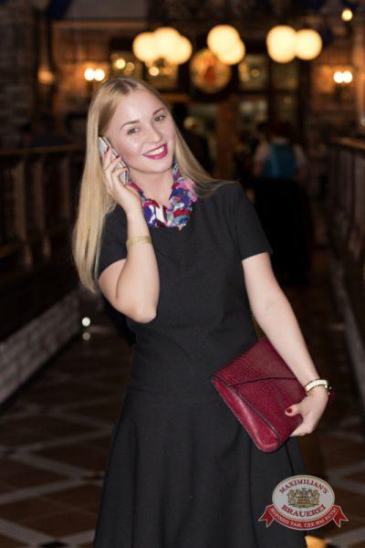 Открытие ресторана «Максимилианс» Новосибирск. Акт второй: ВИА «Волга-Волга», 17 апреля 2014 - Ресторан «Максимилианс» Новосибирск - 16