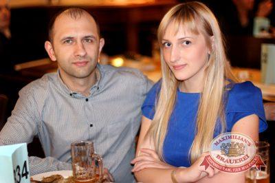 Открытие ресторана «Максимилианс» Новосибирск. Акт второй: ВИА «Волга-Волга», 17 апреля 2014 - Ресторан «Максимилианс» Новосибирск - 18