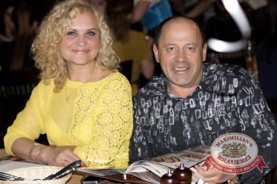 Открытие ресторана «Максимилианс» Новосибирск. Акт второй: ВИА «Волга-Волга», 17 апреля 2014 - Ресторан «Максимилианс» Новосибирск - 19