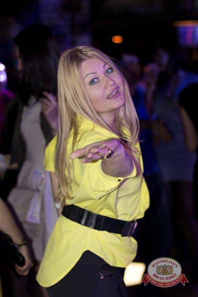 Открытие ресторана «Максимилианс» Новосибирск. Акт второй: ВИА «Волга-Волга», 17 апреля 2014 - Ресторан «Максимилианс» Новосибирск - 24