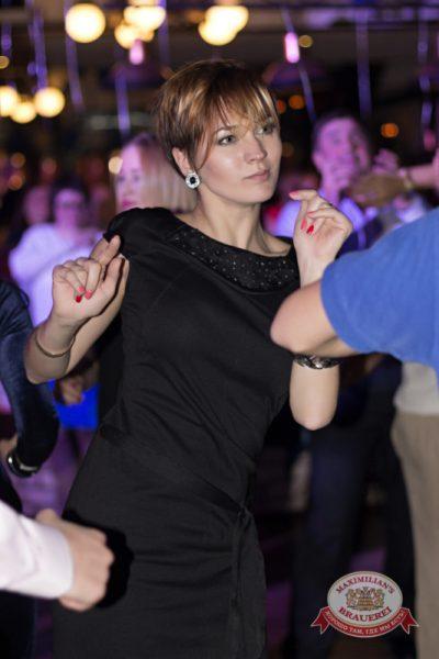 Открытие ресторана «Максимилианс» Новосибирск. Акт второй: ВИА «Волга-Волга», 17 апреля 2014 - Ресторан «Максимилианс» Новосибирск - 25