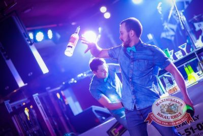 Открытие: день третий! Федор Шукшин и ансамбль и Dj NiL (Москва) & EI Mejor (Санкт-Петербург), 19 апреля 2014 - Ресторан «Максимилианс» Новосибирск - 13