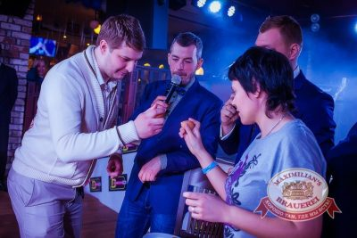 Открытие: день третий! Федор Шукшин и ансамбль и Dj NiL (Москва) & EI Mejor (Санкт-Петербург), 19 апреля 2014 - Ресторан «Максимилианс» Новосибирск - 17