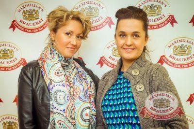 Открытие ресторана «Максимилианс» Новосибирск. День второй. 18 апреля 2014 - Ресторан «Максимилианс» Новосибирск - 04