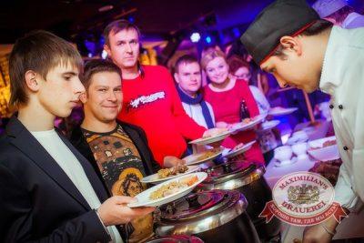 Открытие ресторана «Максимилианс» Новосибирск. День второй. 18 апреля 2014 - Ресторан «Максимилианс» Новосибирск - 06