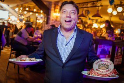 Открытие ресторана «Максимилианс» Новосибирск. День второй. 18 апреля 2014 - Ресторан «Максимилианс» Новосибирск - 08