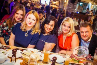 Открытие ресторана «Максимилианс» Новосибирск. День второй. 18 апреля 2014 - Ресторан «Максимилианс» Новосибирск - 09