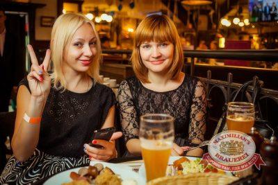 Открытие ресторана «Максимилианс» Новосибирск. День второй. 18 апреля 2014 - Ресторан «Максимилианс» Новосибирск - 10