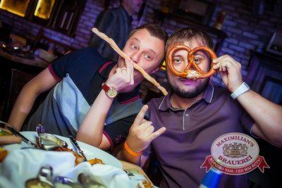 Открытие ресторана «Максимилианс» Новосибирск. День второй. 18 апреля 2014 - Ресторан «Максимилианс» Новосибирск - 11