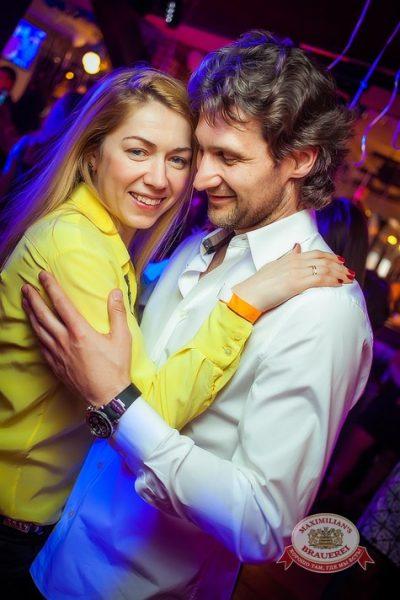 Открытие ресторана «Максимилианс» Новосибирск. День второй. 18 апреля 2014 - Ресторан «Максимилианс» Новосибирск - 12