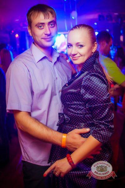 Открытие ресторана «Максимилианс» Новосибирск. День второй. 18 апреля 2014 - Ресторан «Максимилианс» Новосибирск - 14