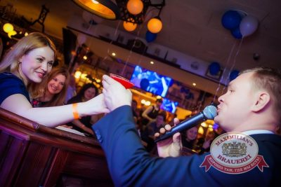 Открытие ресторана «Максимилианс» Новосибирск. День второй. 18 апреля 2014 - Ресторан «Максимилианс» Новосибирск - 15