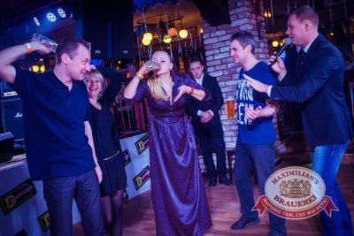 Открытие ресторана «Максимилианс» Новосибирск. День второй. 18 апреля 2014 - Ресторан «Максимилианс» Новосибирск - 19