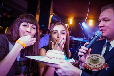 Открытие ресторана «Максимилианс» Новосибирск. День второй. 18 апреля 2014 - Ресторан «Максимилианс» Новосибирск - 22