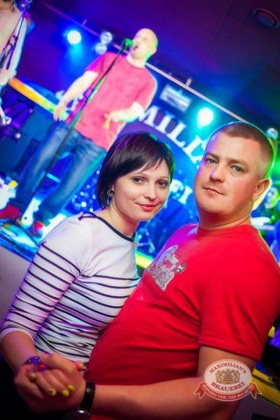 Открытие ресторана «Максимилианс» Новосибирск. День второй. 18 апреля 2014 - Ресторан «Максимилианс» Новосибирск - 24