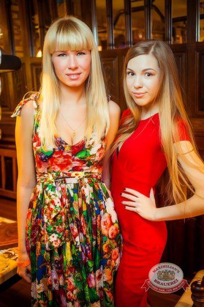 Открытие ресторана «Максимилианс» Новосибирск. День второй. 18 апреля 2014 - Ресторан «Максимилианс» Новосибирск - 29
