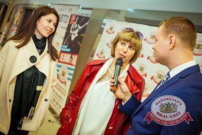 Открытие ресторана «Максимилианс» Новосибирск: день первый! Акт Первый: Гоша Куценко, 17 апреля 2014 - Ресторан «Максимилианс» Новосибирск - 06