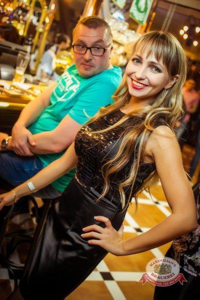 Открытие ресторана «Максимилианс» Новосибирск: день первый! Акт Первый: Гоша Куценко, 17 апреля 2014 - Ресторан «Максимилианс» Новосибирск - 11