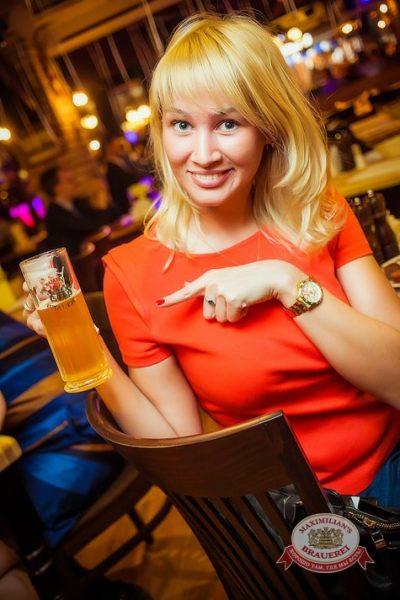 Открытие ресторана «Максимилианс» Новосибирск: день первый! Акт Первый: Гоша Куценко, 17 апреля 2014 - Ресторан «Максимилианс» Новосибирск - 14