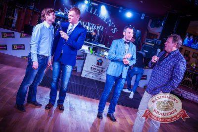 Открытие ресторана «Максимилианс» Новосибирск: день первый! Акт Первый: Гоша Куценко, 17 апреля 2014 - Ресторан «Максимилианс» Новосибирск - 21