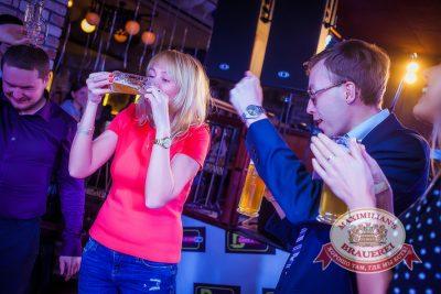 Открытие ресторана «Максимилианс» Новосибирск: день первый! Акт Первый: Гоша Куценко, 17 апреля 2014 - Ресторан «Максимилианс» Новосибирск - 24
