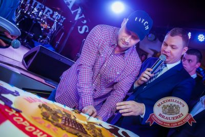 Открытие ресторана «Максимилианс» Новосибирск: день первый! Акт Первый: Гоша Куценко, 17 апреля 2014 - Ресторан «Максимилианс» Новосибирск - 26