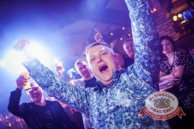 Открытие ресторана «Максимилианс» Новосибирск: день первый! Акт Первый: Гоша Куценко, 17 апреля 2014 - Ресторан «Максимилианс» Новосибирск - 30