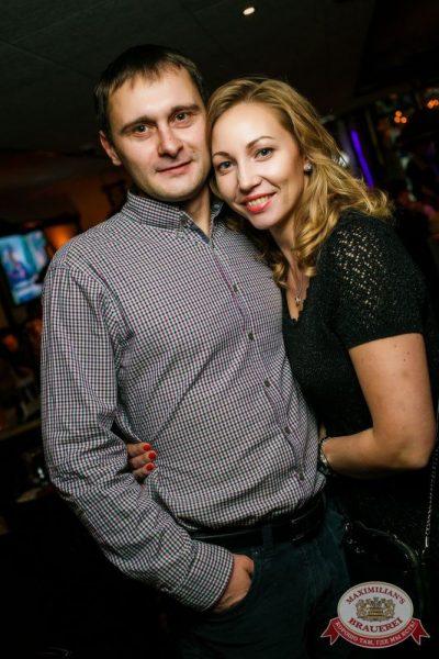 Ленинград, 11 ноября 2015 - Ресторан «Максимилианс» Новосибирск - 05