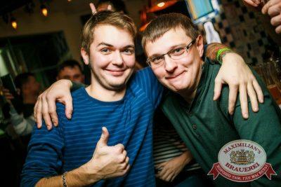 Ленинград, 11 ноября 2015 - Ресторан «Максимилианс» Новосибирск - 24