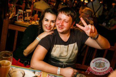 Ленинград, 11 ноября 2015 - Ресторан «Максимилианс» Новосибирск - 26