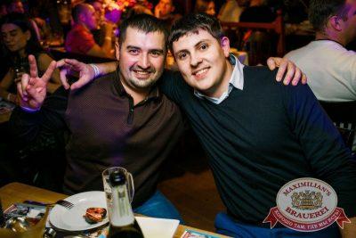 Ленинград, 11 ноября 2015 - Ресторан «Максимилианс» Новосибирск - 31