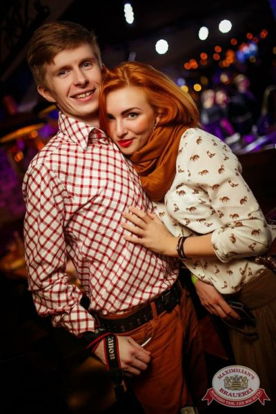 День рождения ресторана. Специальный гость: «Ленинград», 16 апреля 2015 - Ресторан «Максимилианс» Новосибирск - 05
