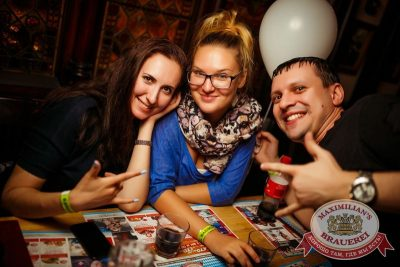 День рождения ресторана. Специальный гость: «Ленинград», 16 апреля 2015 - Ресторан «Максимилианс» Новосибирск - 06