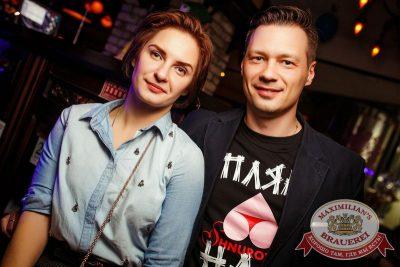 День рождения ресторана. Специальный гость: «Ленинград», 16 апреля 2015 - Ресторан «Максимилианс» Новосибирск - 07