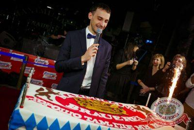 День рождения ресторана. Специальный гость: «Ленинград», 16 апреля 2015 - Ресторан «Максимилианс» Новосибирск - 09