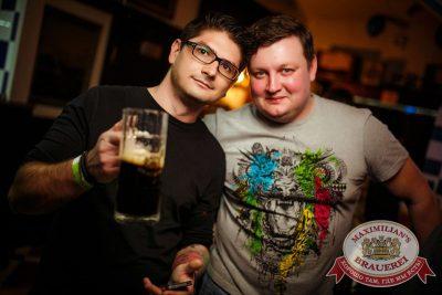 День рождения ресторана. Специальный гость: «Ленинград», 16 апреля 2015 - Ресторан «Максимилианс» Новосибирск - 10