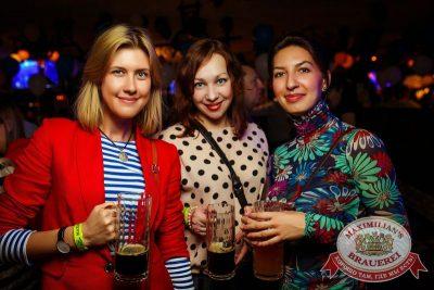День рождения ресторана. Специальный гость: «Ленинград», 16 апреля 2015 - Ресторан «Максимилианс» Новосибирск - 11
