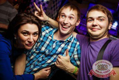 День рождения ресторана. Специальный гость: «Ленинград», 16 апреля 2015 - Ресторан «Максимилианс» Новосибирск - 13