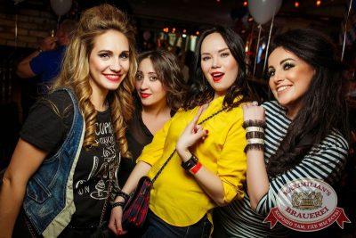 День рождения ресторана. Специальный гость: «Ленинград», 16 апреля 2015 - Ресторан «Максимилианс» Новосибирск - 14