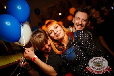 День рождения ресторана. Специальный гость: «Ленинград», 16 апреля 2015 - Ресторан «Максимилианс» Новосибирск - 15