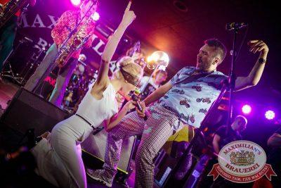 День рождения ресторана. Специальный гость: «Ленинград», 16 апреля 2015 - Ресторан «Максимилианс» Новосибирск - 22