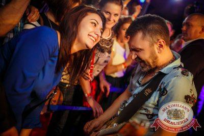 День рождения ресторана. Специальный гость: «Ленинград», 16 апреля 2015 - Ресторан «Максимилианс» Новосибирск - 23