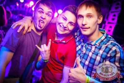 День рождения ресторана. Специальный гость: «Ленинград», 16 апреля 2015 - Ресторан «Максимилианс» Новосибирск - 24