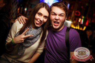 День рождения ресторана. Специальный гость: «Ленинград», 16 апреля 2015 - Ресторан «Максимилианс» Новосибирск - 25